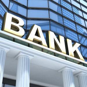 Банки Буреи