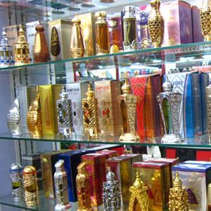 Парфюмерные магазины Буреи