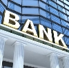 Банки в Бурее