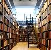 Библиотеки в Бурее