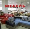 Магазины мебели в Бурее