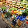 Магазины продуктов в Бурее