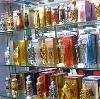 Парфюмерные магазины в Бурее