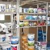 Строительные магазины в Бурее