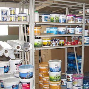Строительные магазины Буреи
